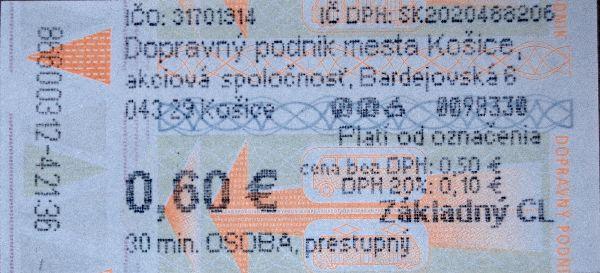 фото билета