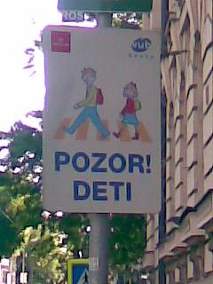 фото знака в словакии