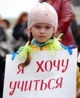 фото девочки с плакатом