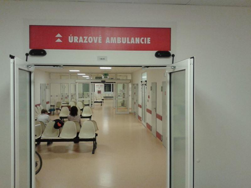 фото нового травматологического отделения в Кошице