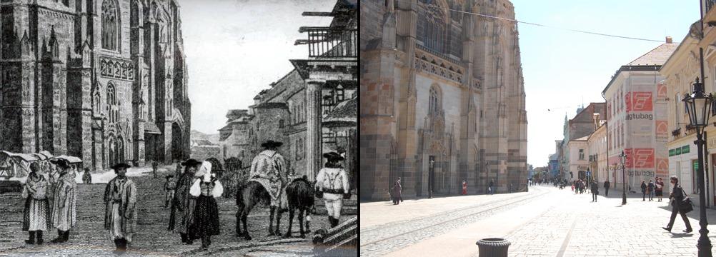 фото Главная улица сейчас и в середине 19 века