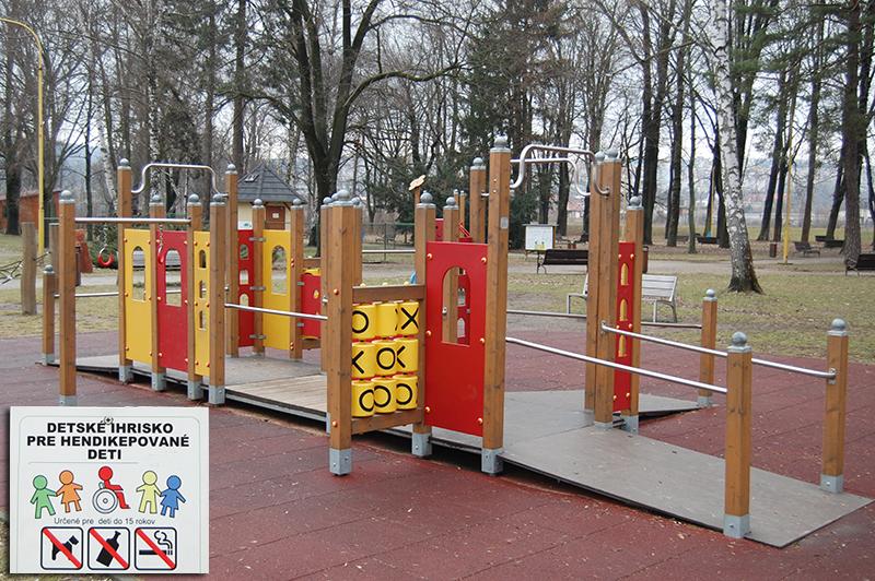 фото площадки для детей-инвалидов