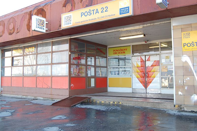 фото съезда на словацкой почте
