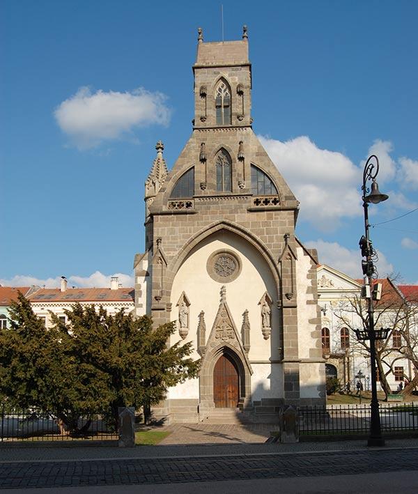 Церковь Святого Михаила, Кошице